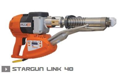 Экструдер Stargun LINK 40