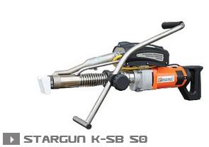 Экструдер Stargun k-sb 50