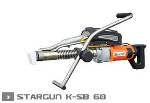 Экструдер Stargun k-sb 60