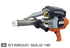 Экструдер Stargun SOLO 40