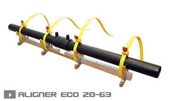 Центратор ALIGNER ECO 20-63