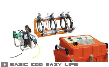 Ritmo basic 200 easy life стыковая сварка для труб