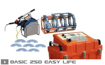 Ritmo basic 250 easy life стыковая сварка для труб
